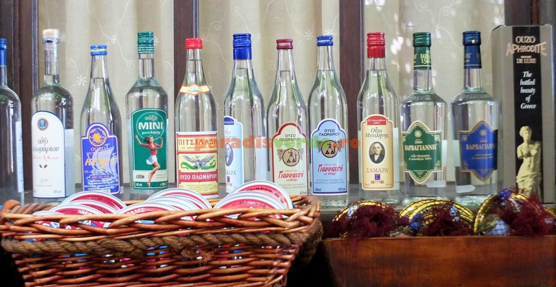 Ansonul aromatizează cunoscuta băutură grecească Ouzo